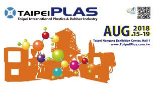 Issue 139 - Taipei PLAS 2018 unveils cutting-edge plastics and rubber products and technologies with greater exhibition scale.