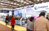 Everplast Machinery Co., Ltd.