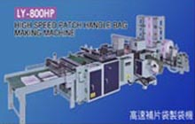 High Speed ​​Patch Handle Bag Making Machine