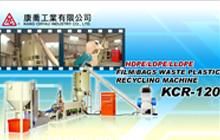 Film / Bags Waste Plastic Recycling Machine