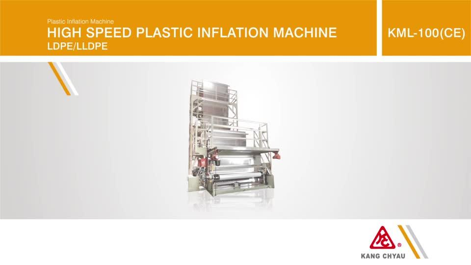 HIGH SPEED PLASTIC INFLATION MACHINE