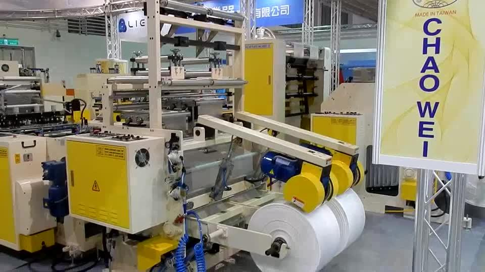 CHAOWEI-Perforating Bag Making Machines