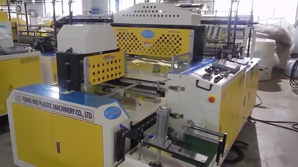 Fully Automatic Four Folding Bottom Sealing Bag Making Machine by Servo Motors Control