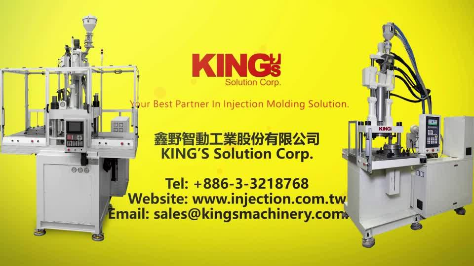 Vertical Shuttle Table Injection Molding Machine K460
