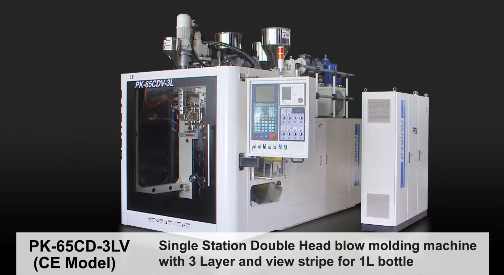 3 Layer Single Station Double Head with View Stripe Blow Molding Machine-PK-65CD3LV(PE)(CE model)
