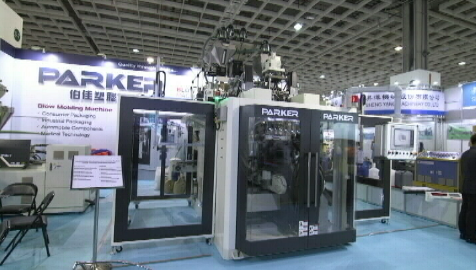 Hybrid 3 Layer Twin Station Double Head Blow Molding Machine-PK-65CTD3LV(PE)
