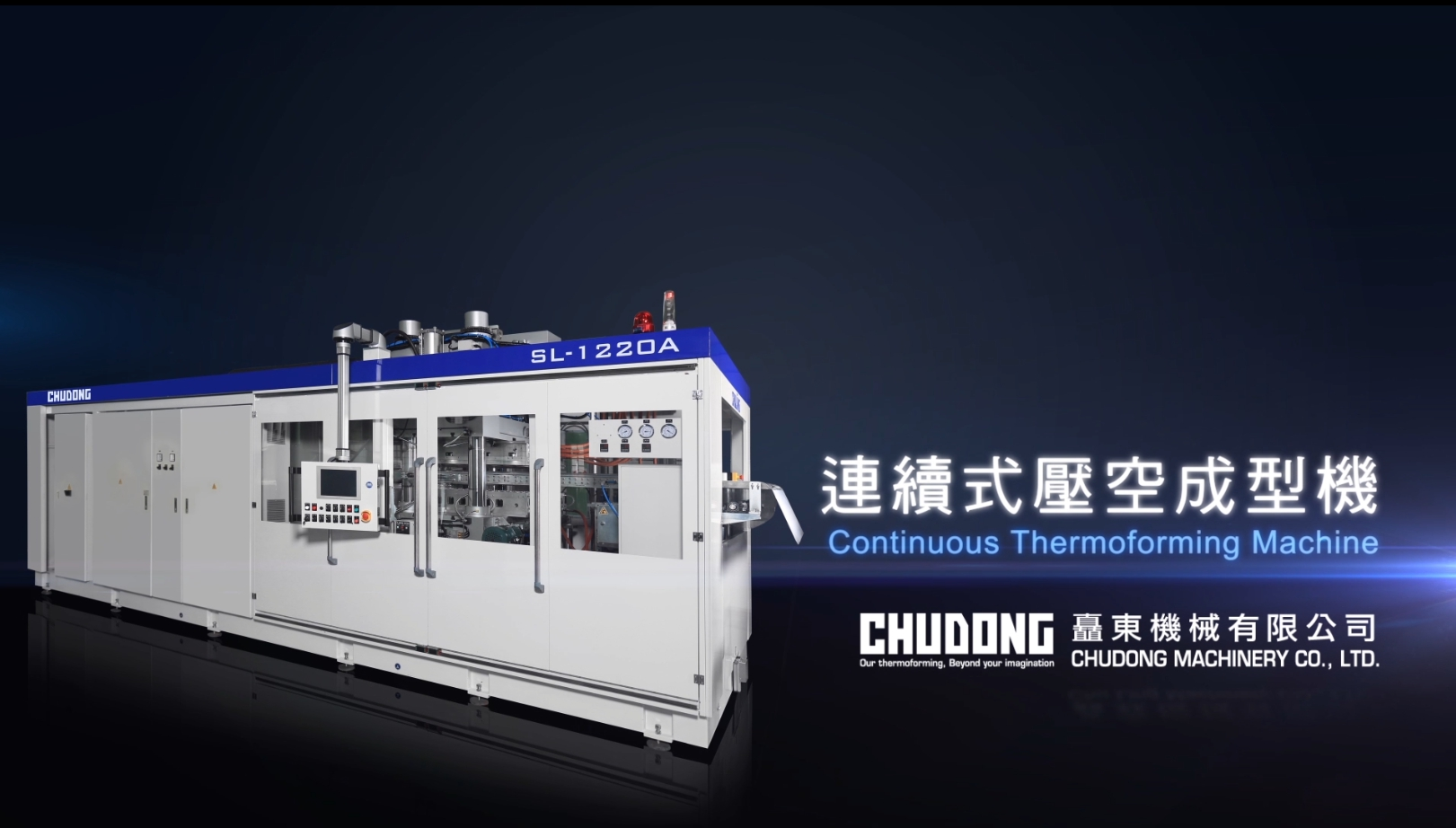Continuous Thermoforming Machine
