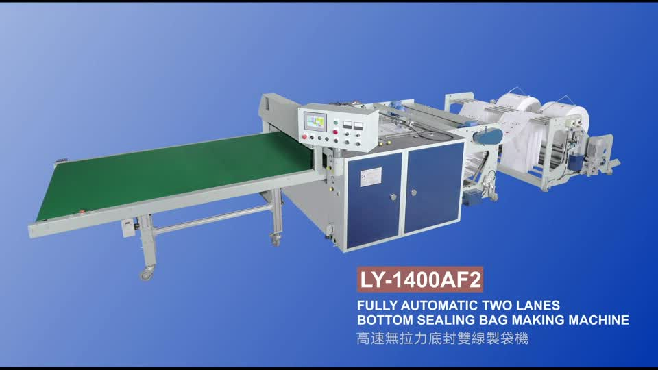 Fully Automatic Two Lanes Bottom Sealing Bag Making Machine