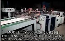 Free-Tension Thick Bag Bottom Sealing and Cutting Machine com 3 Servo Motors